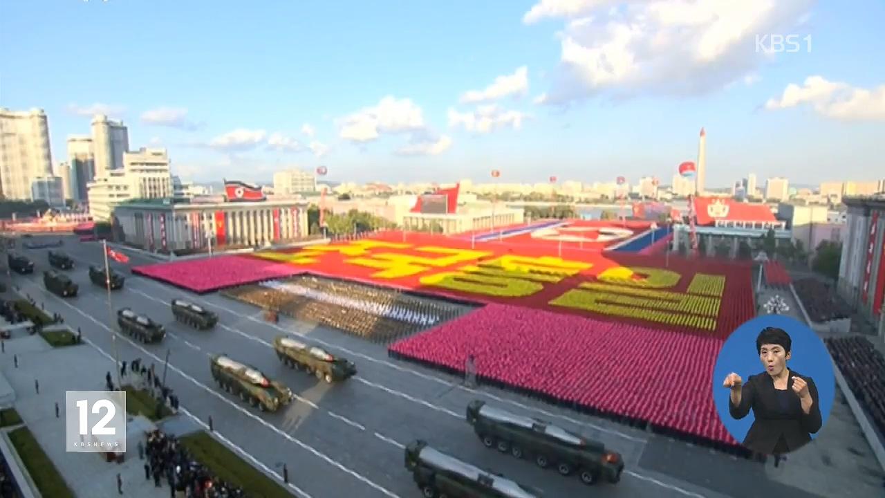 北韓の中距離弾道ミサイル 400キロを飛行