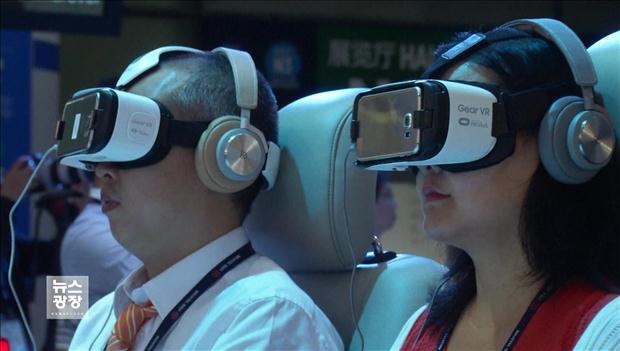 Nhóm nghiên cứu Hàn Quốc phát triển công nghệ giảm đáng kể thời gian trễ truy cập dịch vụ 5G