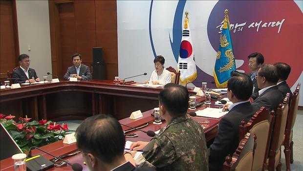Park Geun-hye défend à nouveau le déploiement du THAAD en Corée du Sud