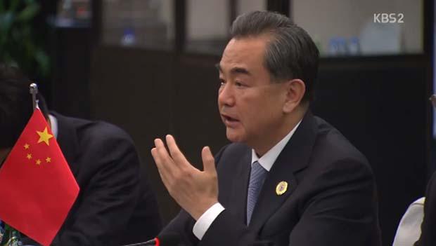 Menlu Cina: THAAD Membahayakan Rasa Saling Percaya Seoul-Beijing