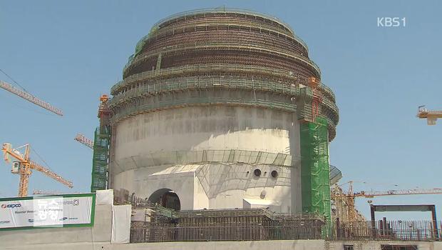 KHNP firma un contrato sobre energía nuclear con Emiratos Árabes Unidos