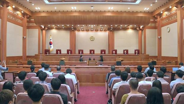 「金品授受禁止法」 憲法裁判所が合憲判断
