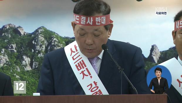 THAAD : le chef de Seongju appelle à examiner un site alternatif