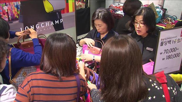 La « Korea Sale FESTA » de septembre va aussi mettre la hallyu à l'honneur