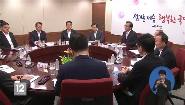 El ejecutivo y el partido oficialista urgen aprobar el presupuesto suplementario