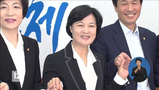 「ともに民主党」 新代表に秋美愛氏を選出