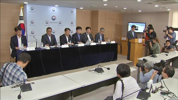 Regierung schlägt Budget in Rekordhöhe von 400 Billionen Won vor