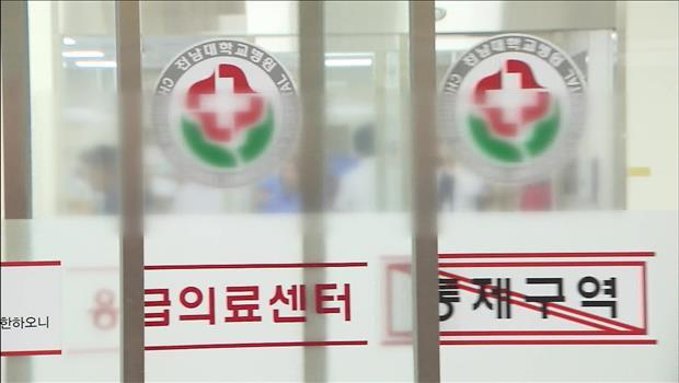 Erster Fall der Japanischen Enzephalitis in diesem Jahr in Südkorea