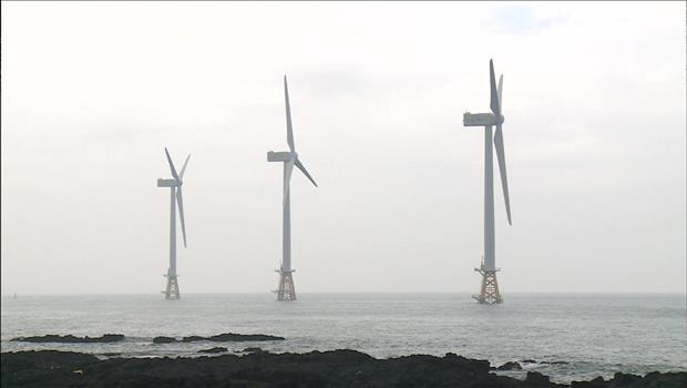 Erster Offshore-Windpark in Südkorea in Betrieb genommen