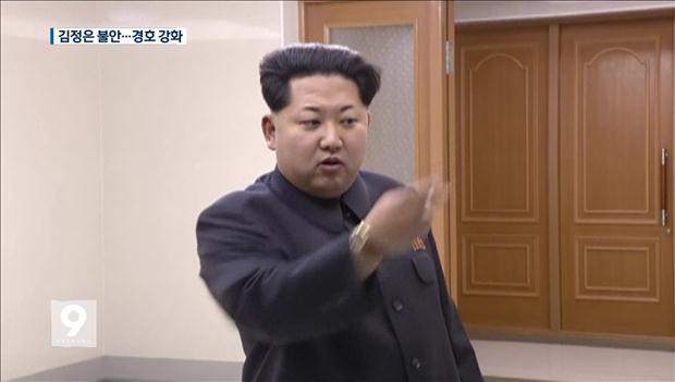 NIS: Kim Jong-un verschärfte Bewachung wegen Sorge um Sicherheit