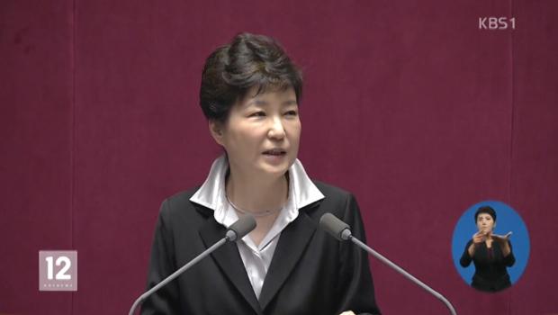朴槿恵大統領 「任期内に憲法改正」