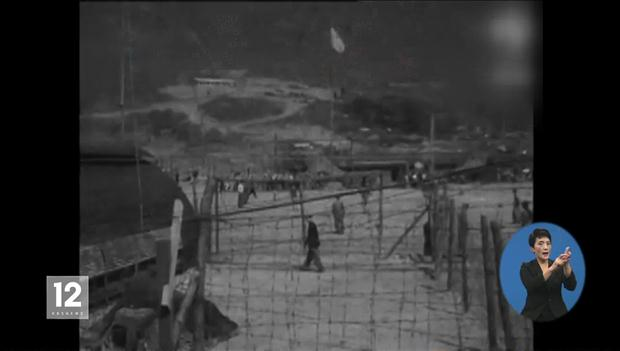 巨済島捕虜収容所 世界記憶遺産登録を推進