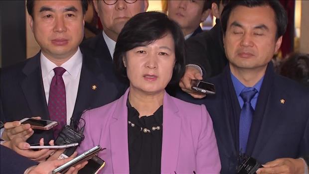 Политические партии продолжают споры вокруг ухода президента РК  Пак Кын Хе