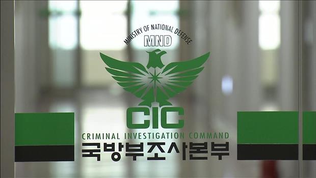 此前韩国军方网络被袭疑为北韩黑客所为