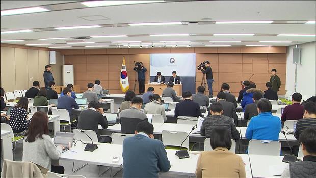 KDI Downgrades S. Korea's 2017 Economic Growth Outlook to 2.4%