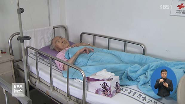 Another S. Korean Victim of Japan's Wartime Sexual Slavery Passes Away