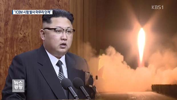 Kim Jong-un: North in Final Stages of Preparing to Test-Fire ICBM