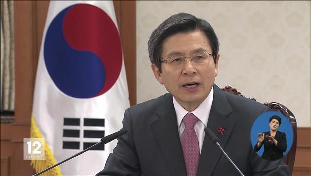 Nucléaire nord-coréen : le président par intérim plaide pour une pression diplomatique tous azimuts