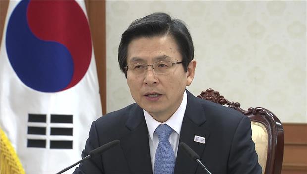 韩政府召开国家安全保障会议 政府十分重视金正男被杀事件