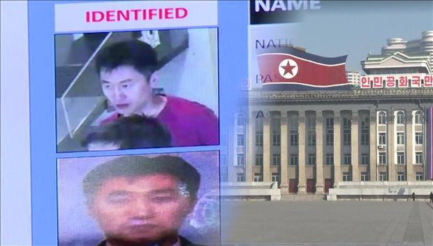 '4 Assassination Suspects Fled to N. Korea'