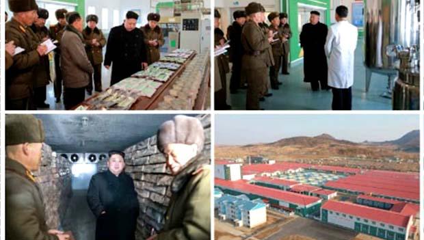 Ким Чон Ын появился на публике в хорошем расположении духа