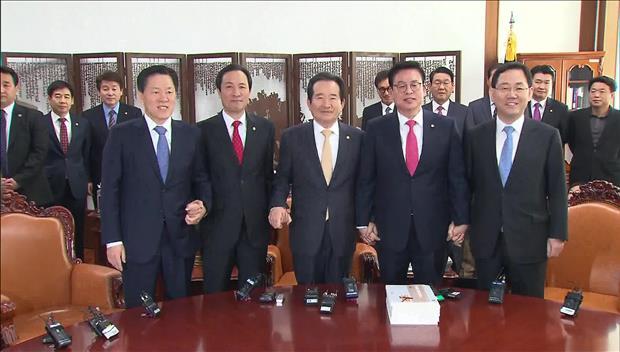 Parpol Gagal Sepakati Pemungutan Suara Untuk Memperpanjang Masa Penyidikan Kasus Choi Soon-sil