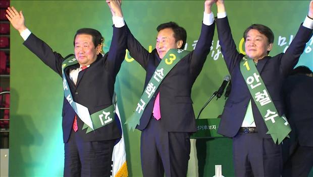 Политические партии определят кандидатов для участия в президентских выборах
