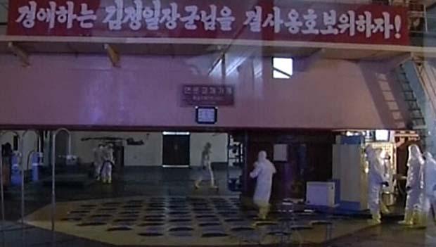 北韓、6回目核実験準備か 38ノース