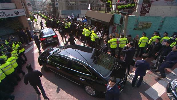 Frühere Präsidentin Park erscheint zu Anhörung über Haftentscheidung