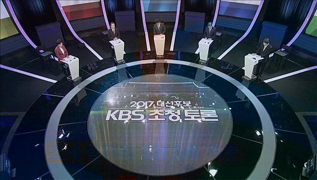 [KBS TV Debate] Contenders Collide over THAAD, N. Korea