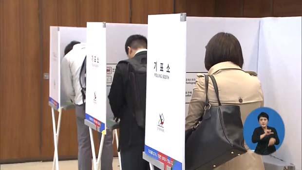 Stimmabgabe von Auslandskoreanern für Präsidentschaftswahl beginnt