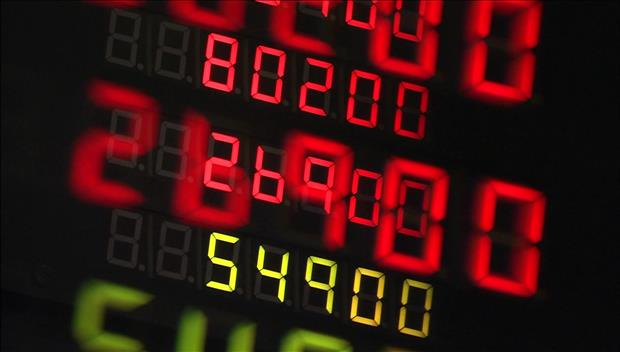 総合株価指数 終値2200台を回復