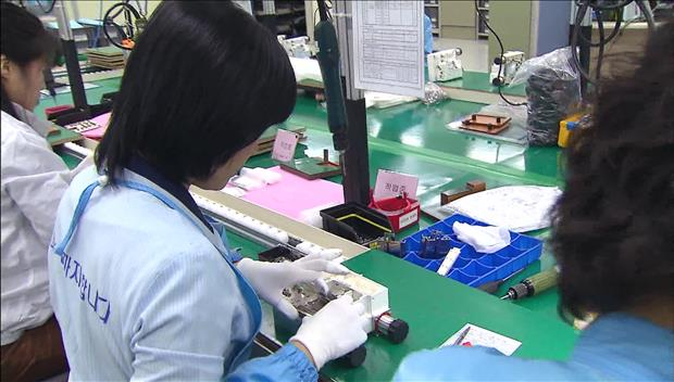Südkoreas Wirtschaft wächst im 1. Quartal um 0,9 Prozent