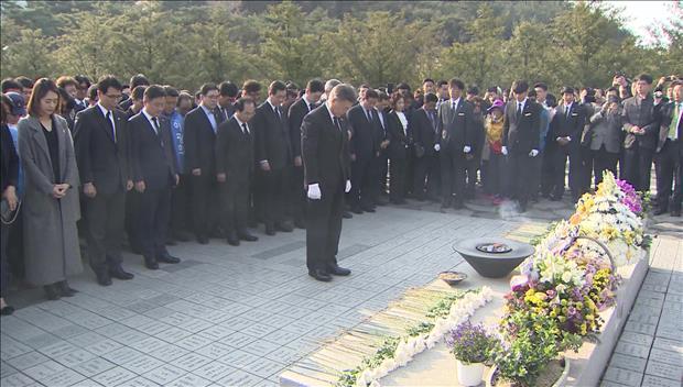 Moon Jae In se compromete a hacer de Corea un país de éxito
