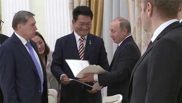 Sondergesandter für Russland trifft Präsident Putin