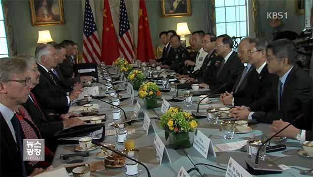 EEUU y China prohiben negociar con empresas sancionadas por la ONU