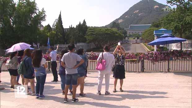 Jalan di Depan Istana Cheongwadae Dibuka 24 Jam Mulai Senin