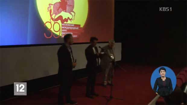 Ajang Khusus Sutradara Korsel Tetap Digelar di Festival Film Moskow 2017