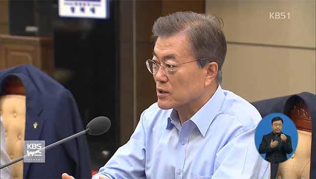 الرئيس مون يتعهد بنزع السلاح النووي من كوريا الشمالية