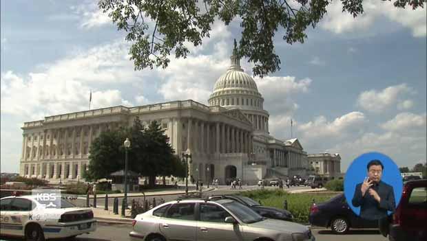 米議会 「韓米FTA再交渉、議会と緊密な協力を」