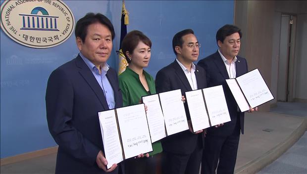Национальное собрание РК утвердило поправки в закон о структуре правительства