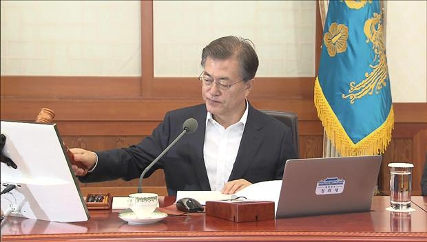 President Moon Calls for Speedy, Efficient Execution of Extra Budget