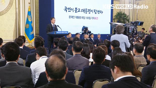 Moon Jae In promete una Corea justa y sin corrupción