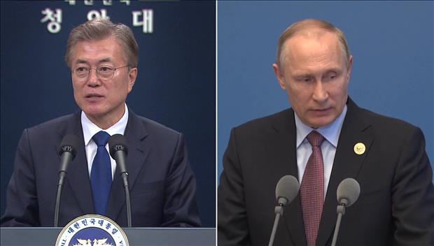 Moon führt im September in Wladiwostok Spitzengespräche mit Putin