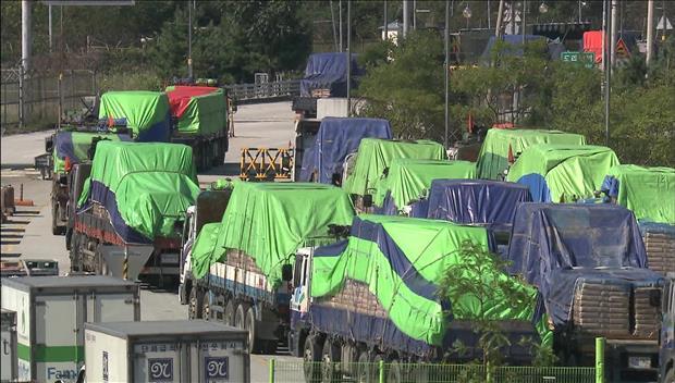 Правительство РК утвердило выделение 8 млн долларов на оказание гуманитарной помощи Северу