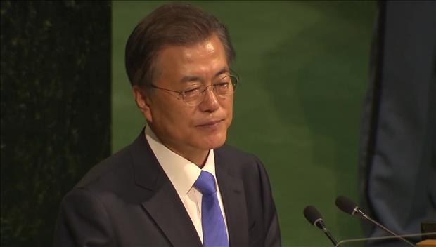 Staatspräsident Moon betont vor UN friedliche Lösung der Nordkoreafrage