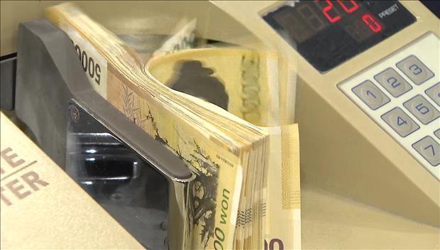 Ralentissement de l'augmentation de la dette des ménages