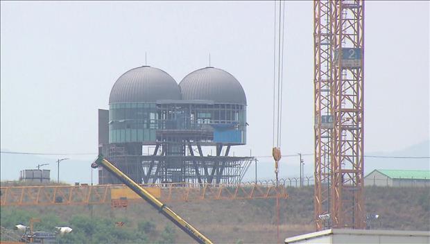 توصية باستئناف عمليات بناء مفاعلين نوويين في كوريا الجنوبية