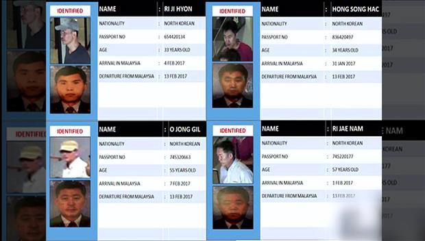 金正男氏殺害 男性容疑者4人の国籍は「北韓」