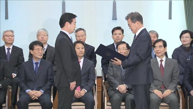 Hong Jong-haak officiellement nommé à la tête du ministère des PME et des Startups